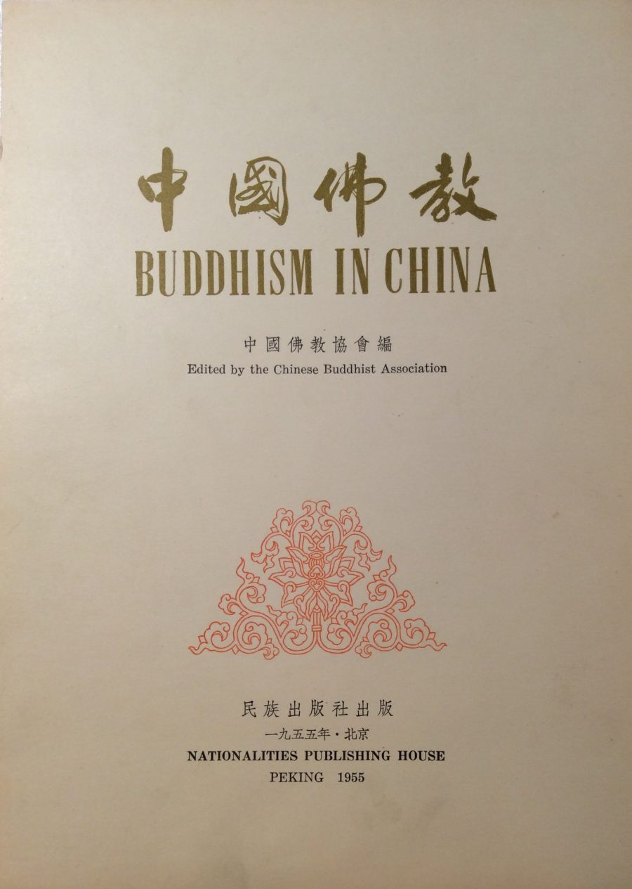 Buddhism in China.