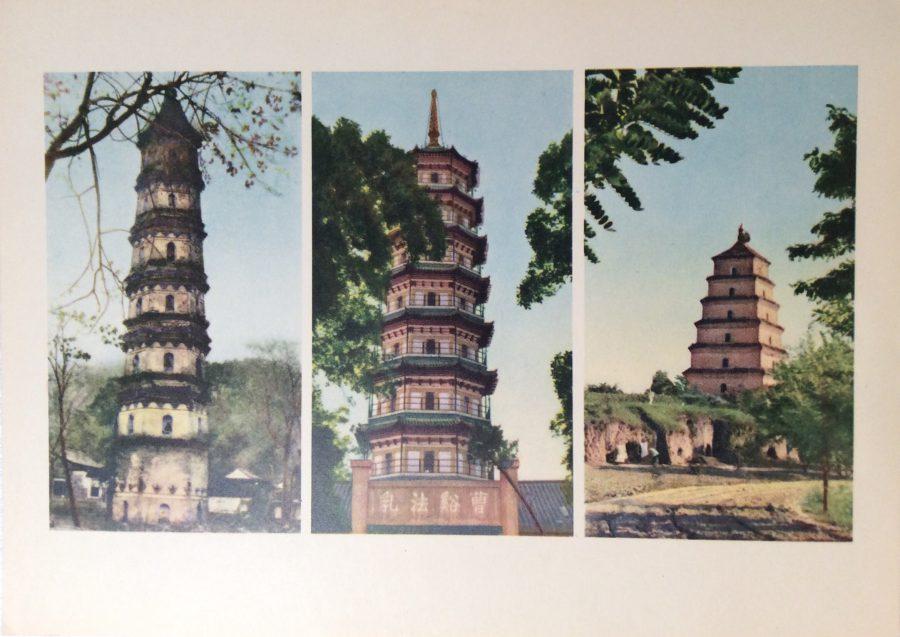 Buddhism in China.