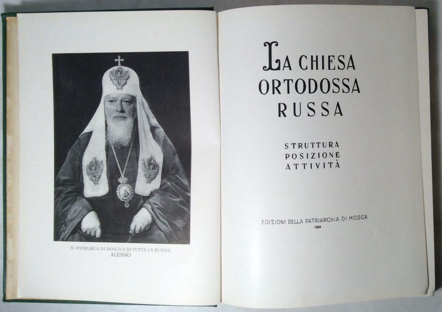 La chiesa ortodossa russa.