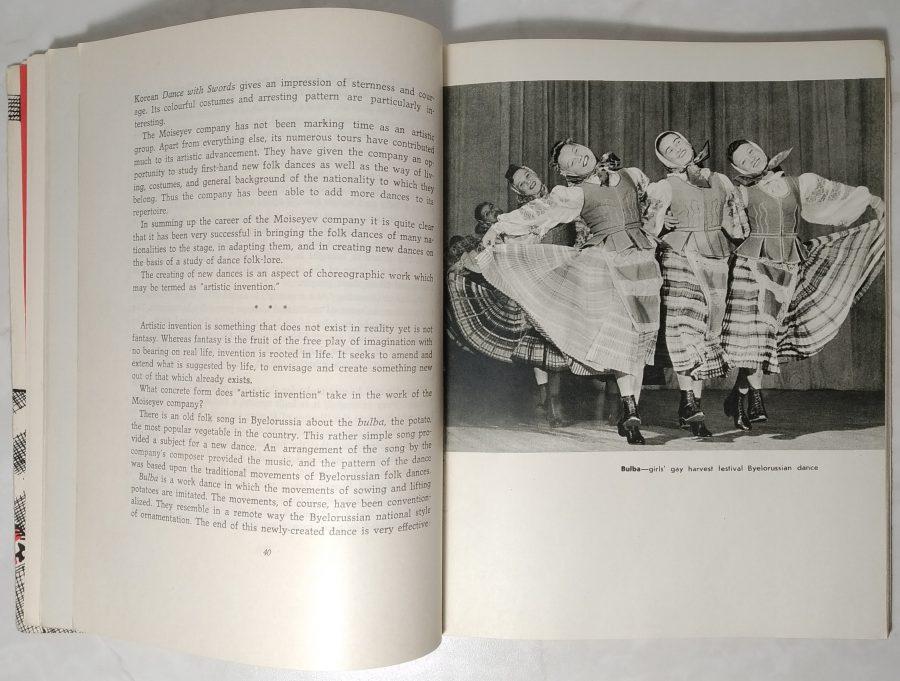 Folk dance company of the USSR